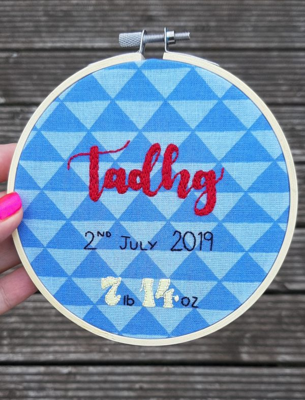 newborn baby name gift embroidery