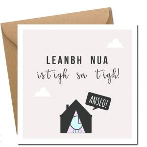 New Baby In The House greeting card by Lainey K