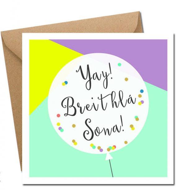Happy Birthday card in Irish by Lainey K