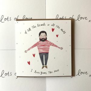 My favourite beard valentines day card