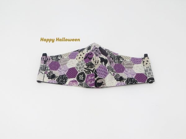 Halloween Face Masks - Face Mask H Happy Halloween scaled