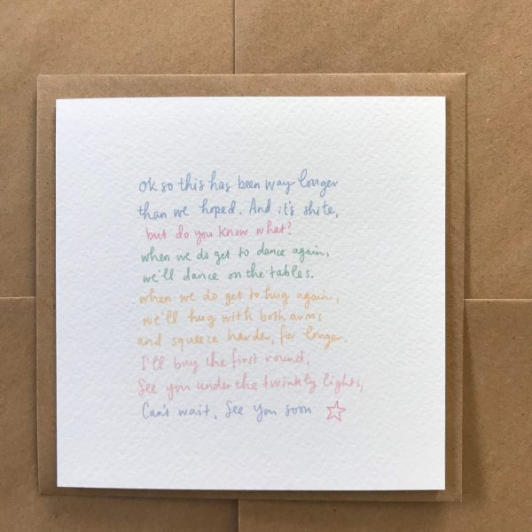 Meet me under the twinkling lights - blank card