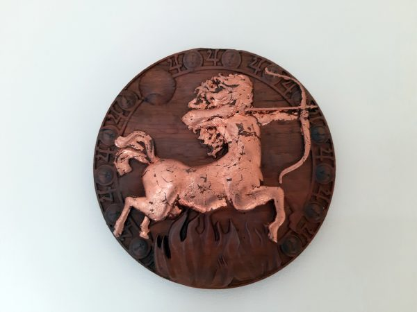 Sagittarius Wood Carving - Sagittarius 3