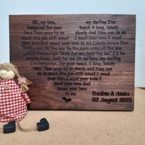 First Dance Engraved Wall Plaque