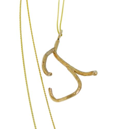 Driftwood Riverbank Pendant - Yellow Gold Plated - Driftwood riverbank pendant GP 1