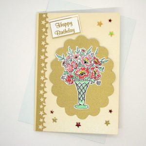 Handmade Birthday Card - 629