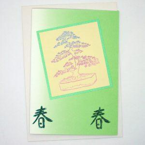 Handmade 'Greetings' Card - 663