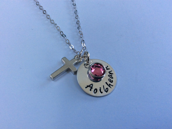 Holy Communion Personalised Necklace with Birthstone - 73F9C602 E8C1 4E74 A17B E90DDFC33D94 scaled